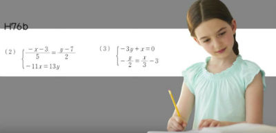 a different approach to math with Kumon