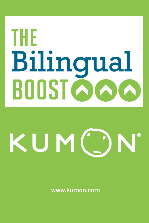 the bilingual boost
