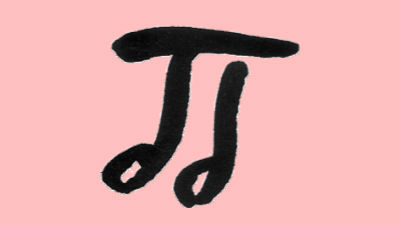 the music of Pi